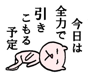 image_20150813003431
