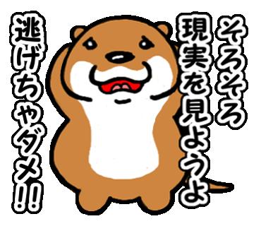 image_20150813004318
