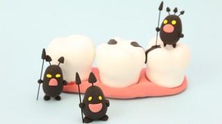 歯科助手のバイト、初出勤を終えて帰宅したけど質問ある?