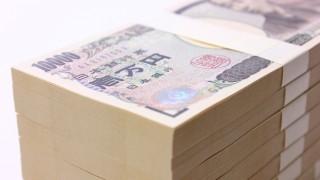 26歳で年収1000万円超えたけど質問ある?