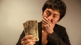 東日本大震災のおかげで大儲けしてるけど質問ある?