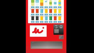 自販機にジュース入れる仕事してるけど質問ある?