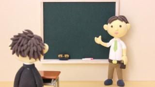 塾講のバイトしとるけど質問ある?