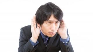 先天性難聴だけど質問ある?