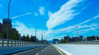 高速道路逆走して捕まったことあるけど質問ある?