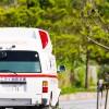 救命救急センターの事務だけど質問ある?