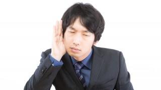 聴覚障害持ちだけど質問ある?