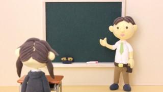 高校で非常勤講師してるけど質問ある?