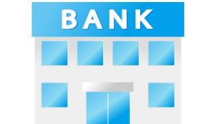 今日、銀行やめてきたけど何か質問ある?