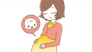 彼女を妊娠させたから両親にご挨拶して来たけど質問ある?