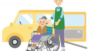 退職間近の介護職だけど質問ある?
