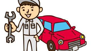 自動車整備士やってるけど質問ある?