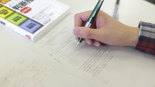 大学三年生で公務員試験受かったけど質問ある?