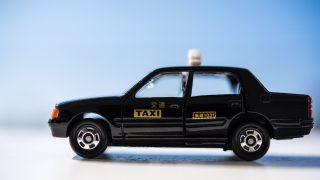 現職都内タクシードライバーだけど質問ある?