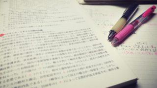 俺なりに必死に受験勉強した結果ニッコマだけど質問ある?