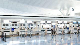空港で働いてるけど質問ある?