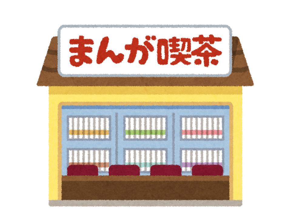 image_20161011150410
