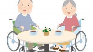 超高級有料老人ホームで働いてるけど質問ある?