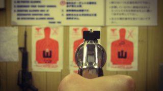 本物の拳銃撃ったことあるけど質問ある?