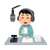 たまにラジオに出てるけど質問ある?