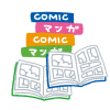 漫画編集だけど質問ある?