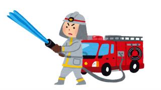 消防士だけど質問ある?