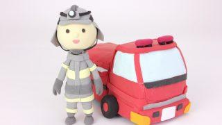 新人消防士だけど質問ある?