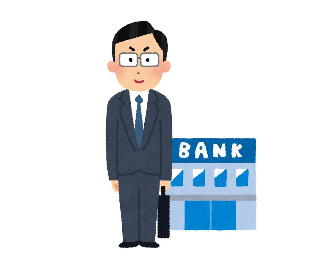 「銀行員」の画像検索結果
