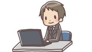 中小IT企業に勤めて3年目になるけど質問ある?