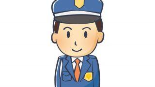 デパートの警備員やが質問ある?