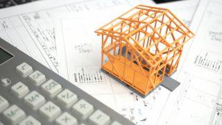 建築士だけど質問ある?