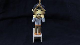首吊り自殺の第一発見者になったけど質問ある?