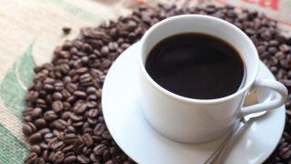 コーヒーについて少しだけ詳しいワイだけど質問ある?