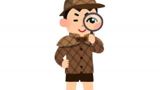 探偵部を作ろうとしている高校生なんだけど何か質問ある?