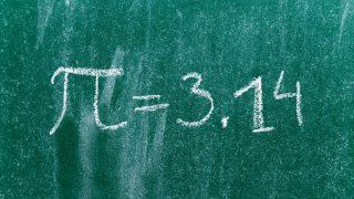 円周率1500桁暗記してるけど質問ある?