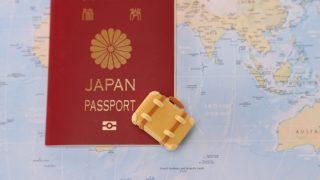 海外出張来てるけど質問ある?