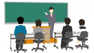 塾講師やっとるが質問ある?