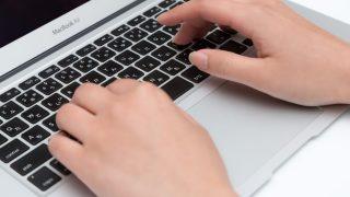 誰でもライターになれるブログメディア「ソニートニュース」管理人だけど質問ある?