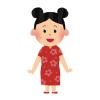 中国人の彼女いるけど質問ある?