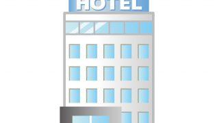 【ごゆっくりどうぞ】ホテルフロントだけど質問ある?