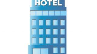 【ビジネスホテル】フロントスタッフだけど質問ある?
