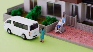 介護職だけど質問ある?