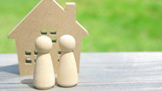 新築の家を買ったけど質問ある?