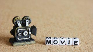 映画会社で働いているけど質問ある?