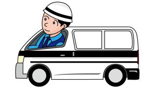 現金輸送車に乗ってる人だけど質問ある?