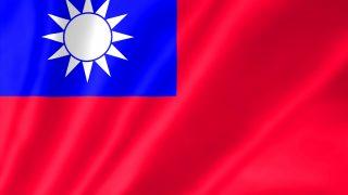 台湾の日本人ほとんど居ない大学に留学してるけど質問ある?