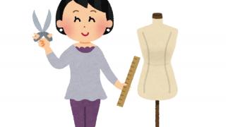 服飾学生だけどなんか質問ある?