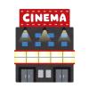 映画館で働いてるけど質問ある?