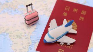 海外旅行が趣味なんやがなんか質問ある?