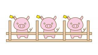 養豚場でバイトしてたことあるけど質問ある?